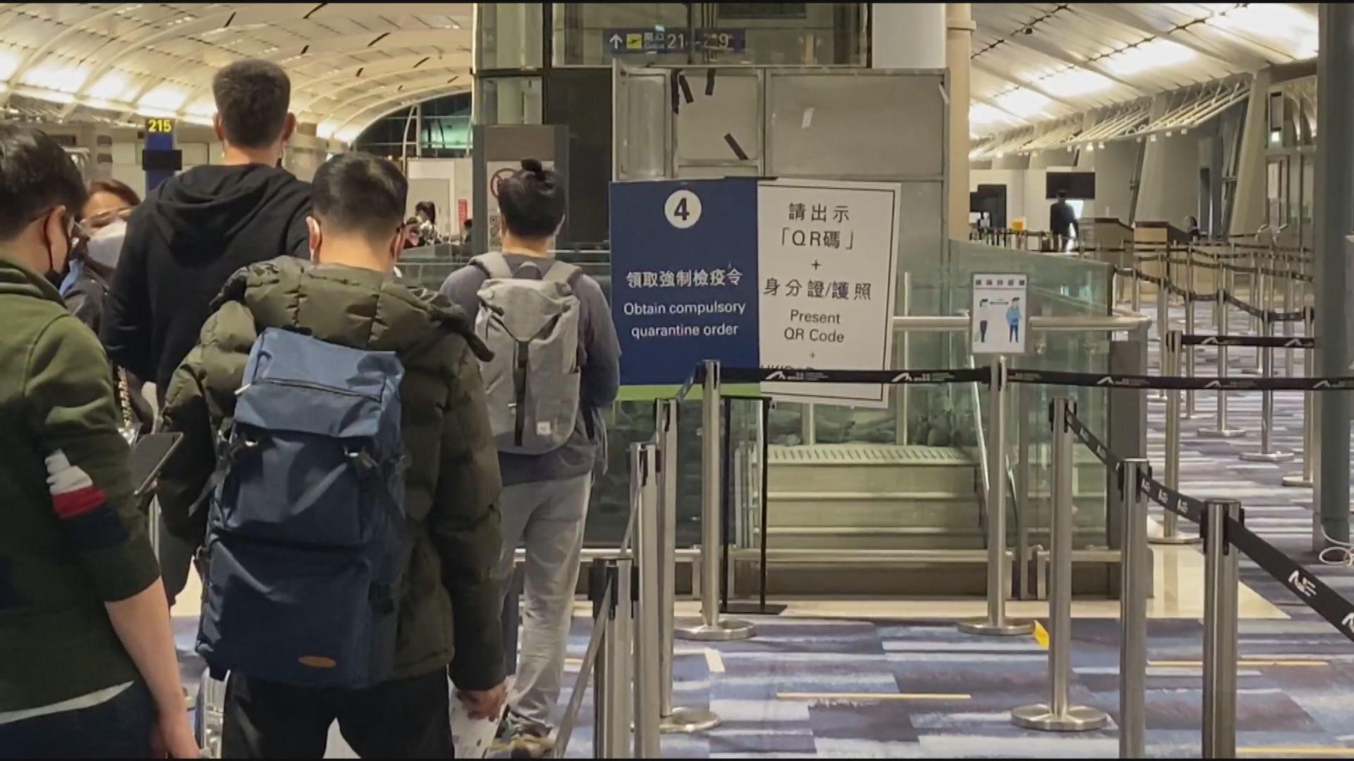 本港新增七宗確診個案 三宗輸入個案帶有變種病毒