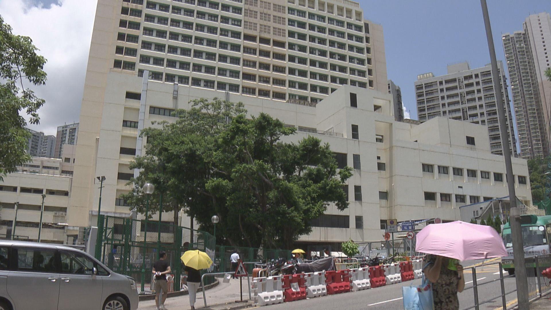 港增16宗確診一源頭不明 患者曾到觀塘母嬰健康院