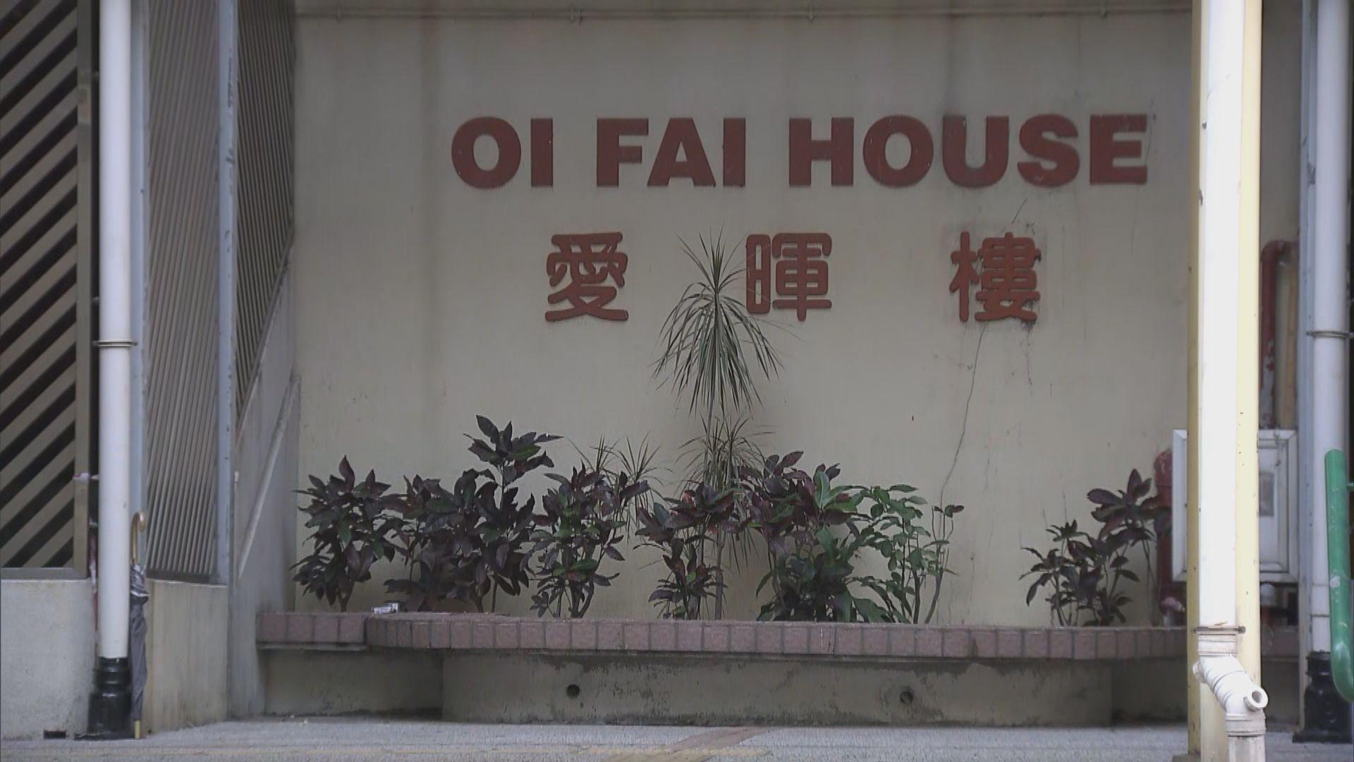 愛暉樓第三座10、31及32室所有住戶須撤離檢疫