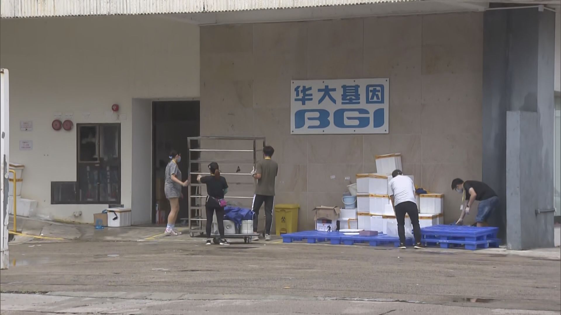 本港增3宗新冠病毒確診 華大基因職員感染源頭不明