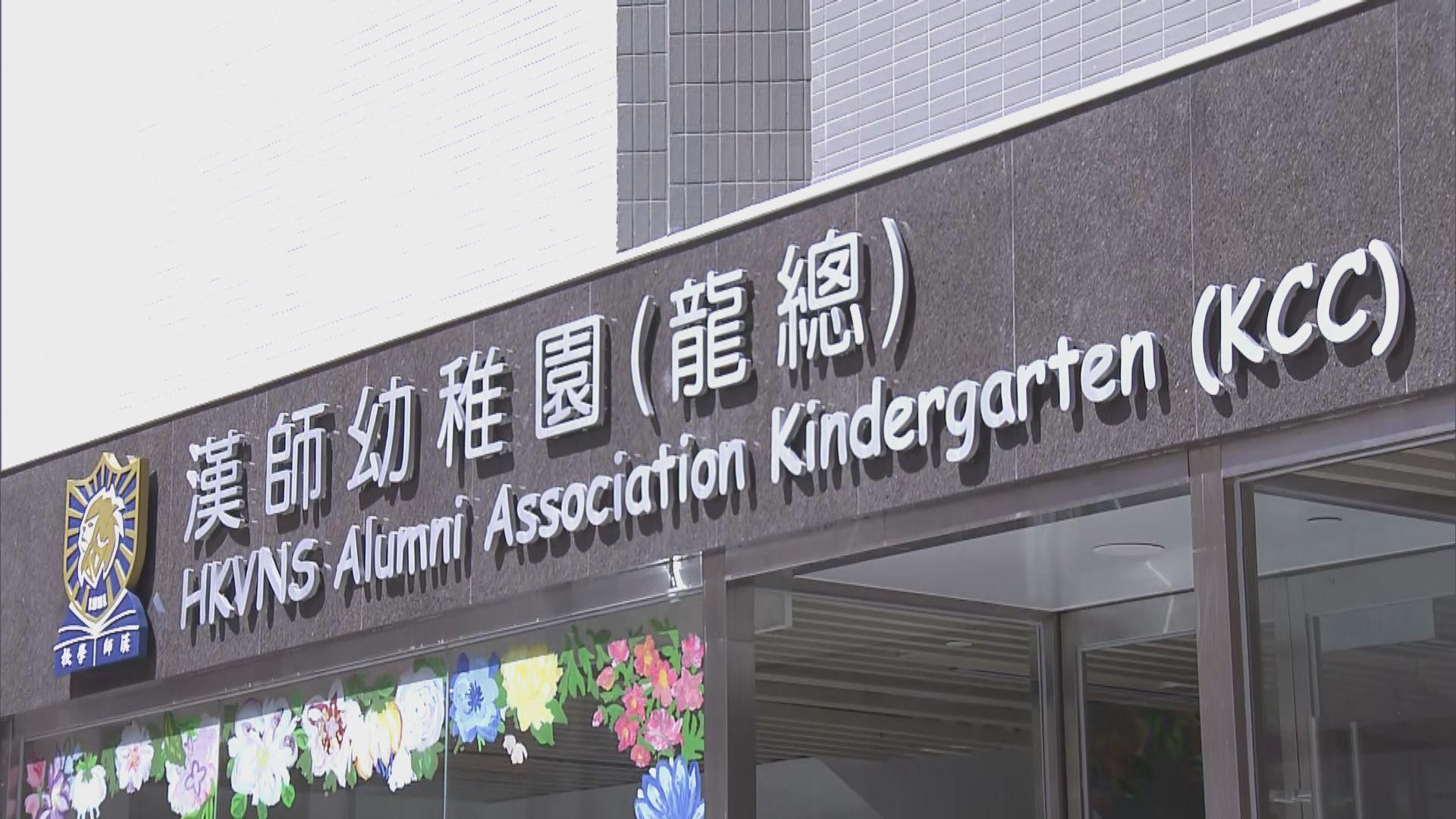消息:確診學童就讀漢師幼稚園 約廿名師生送檢疫中心