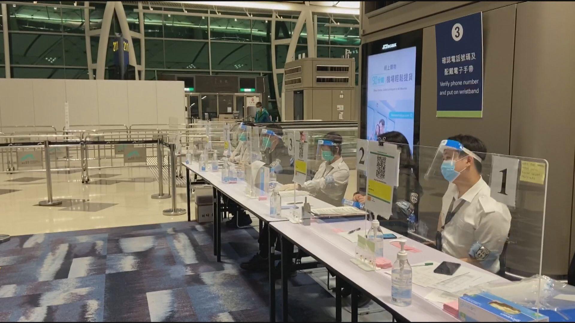 本港新增一宗輸入個案 帶N501Y變種病毒株
