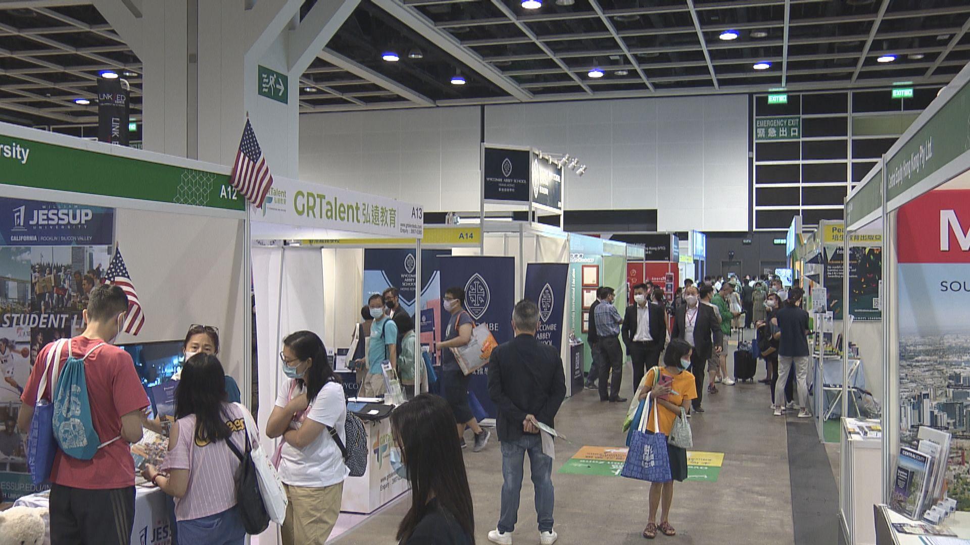 廠商會:初確女學生上周六曾到灣仔會展國際教育展