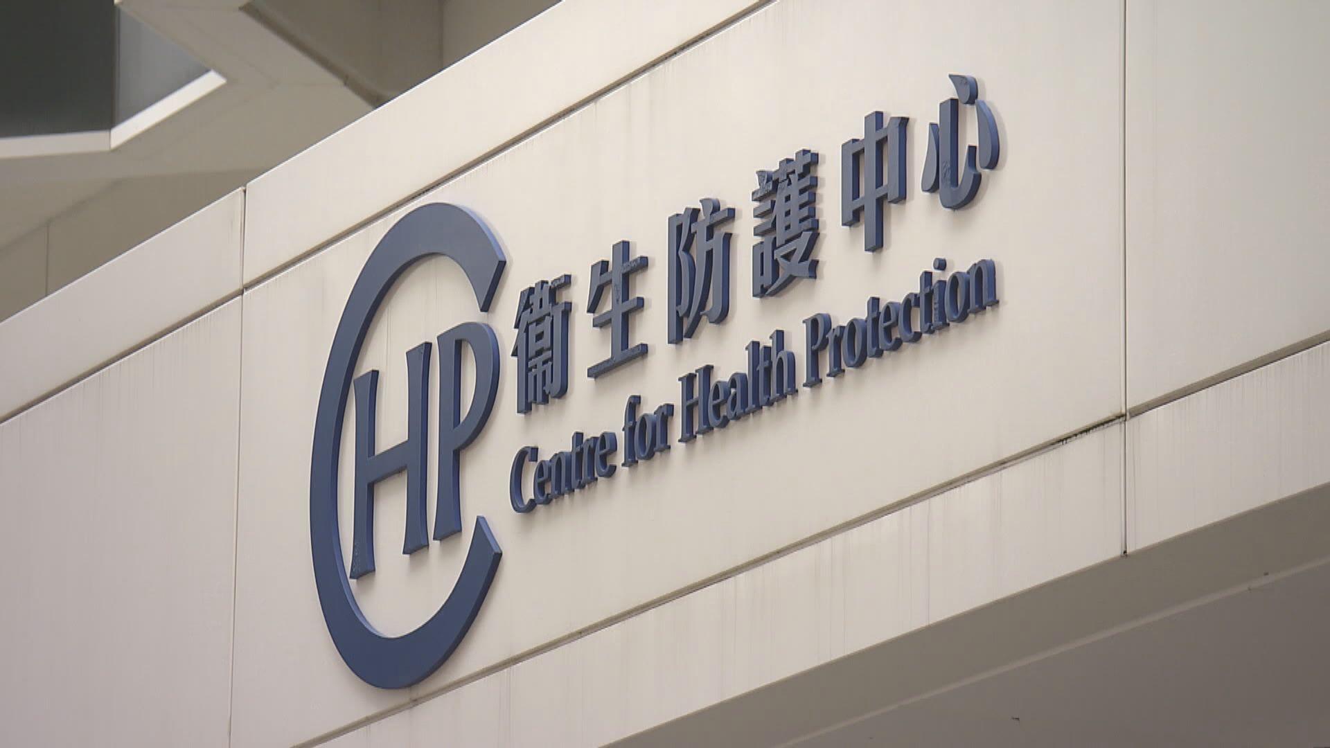 本港新增一宗新冠病毒輸入個案