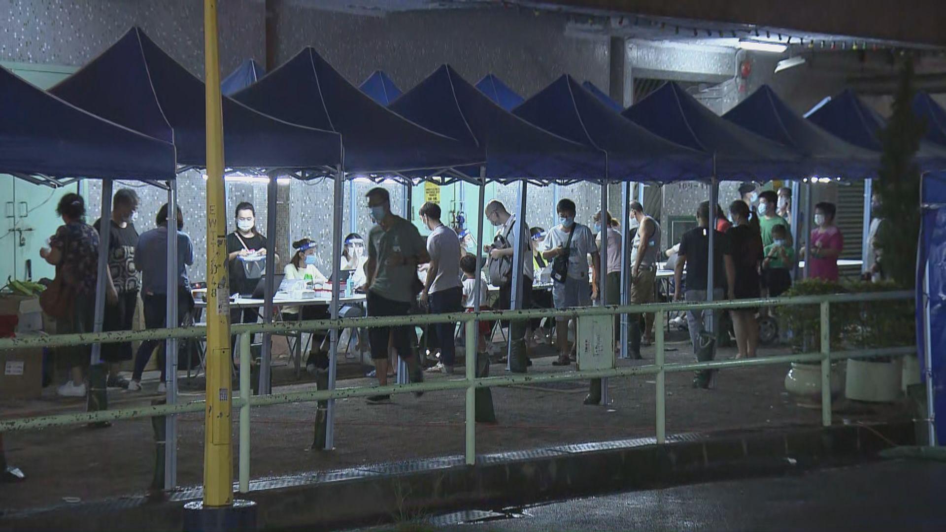 政府圍封運頭塘邨運亨樓 有居民擔心病毒經渠管傳播