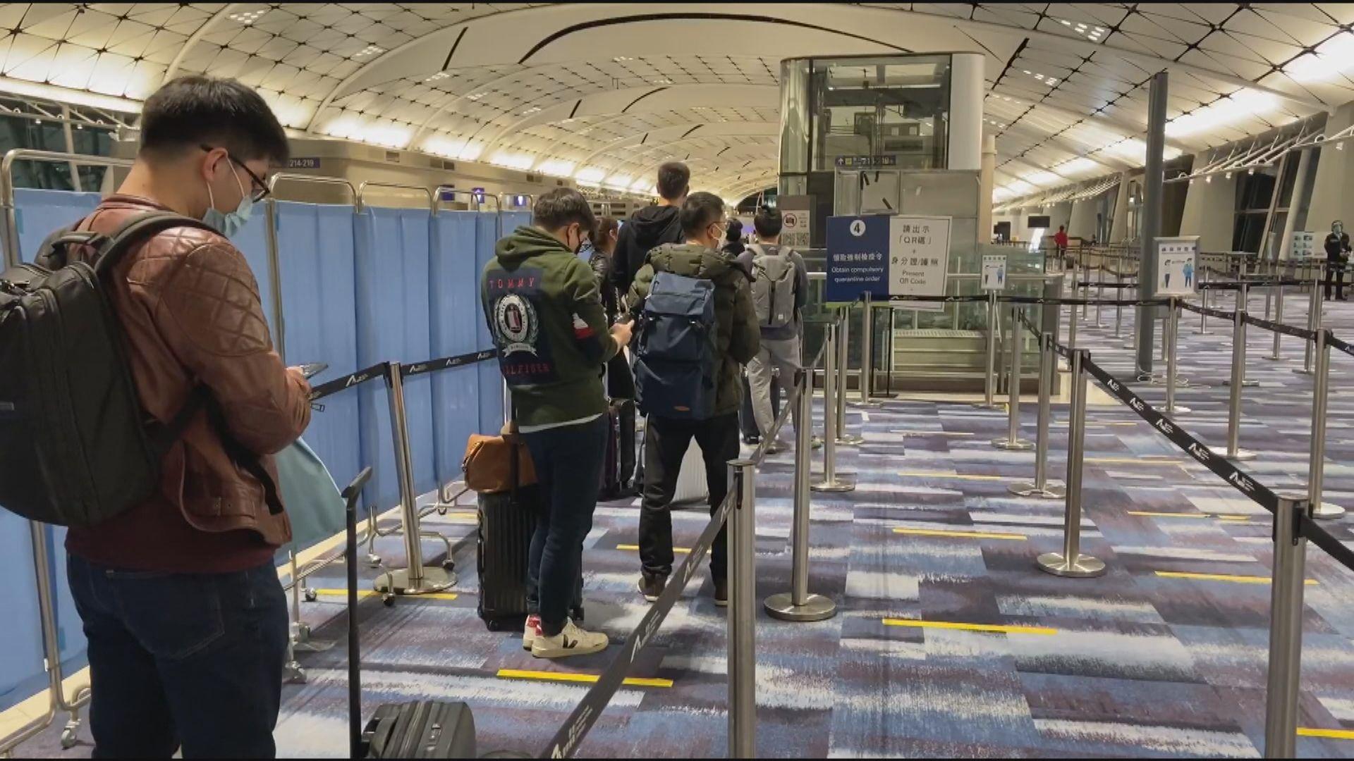 本港增一宗確診 患者由英國抵港