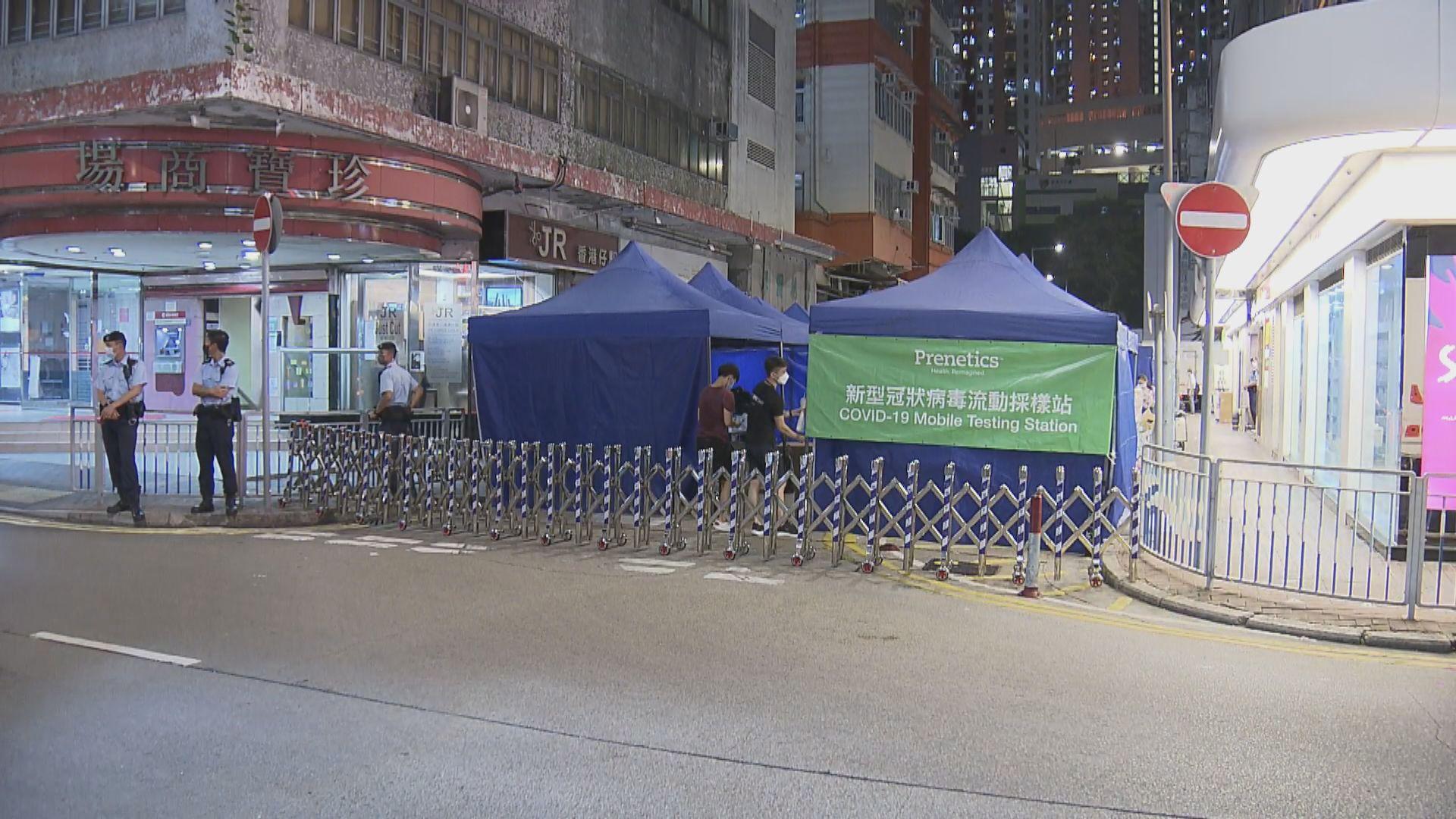 初確清潔女工居所香港仔利港中心須圍封強檢