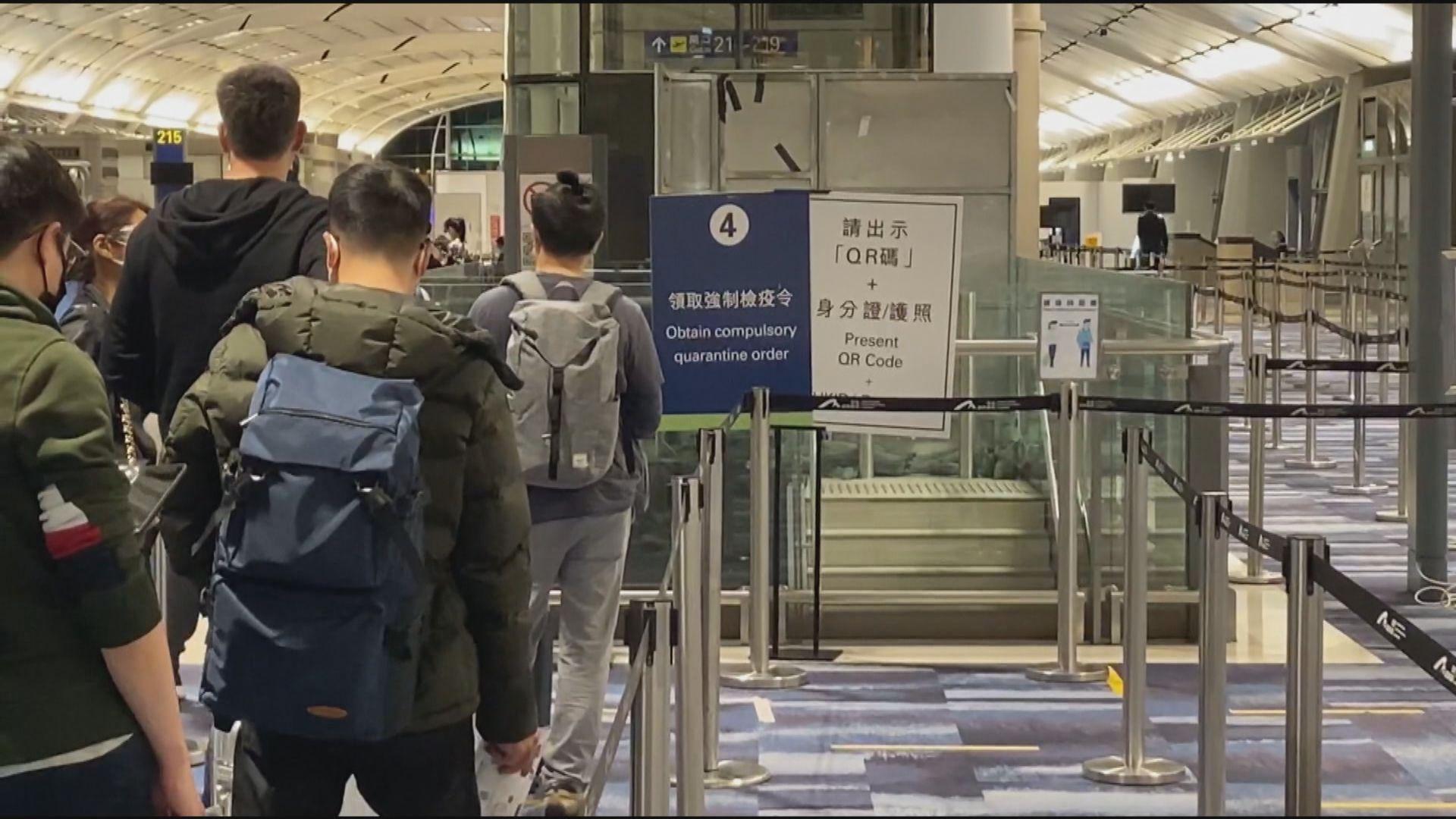 本港新增三宗新冠病毒輸入個案