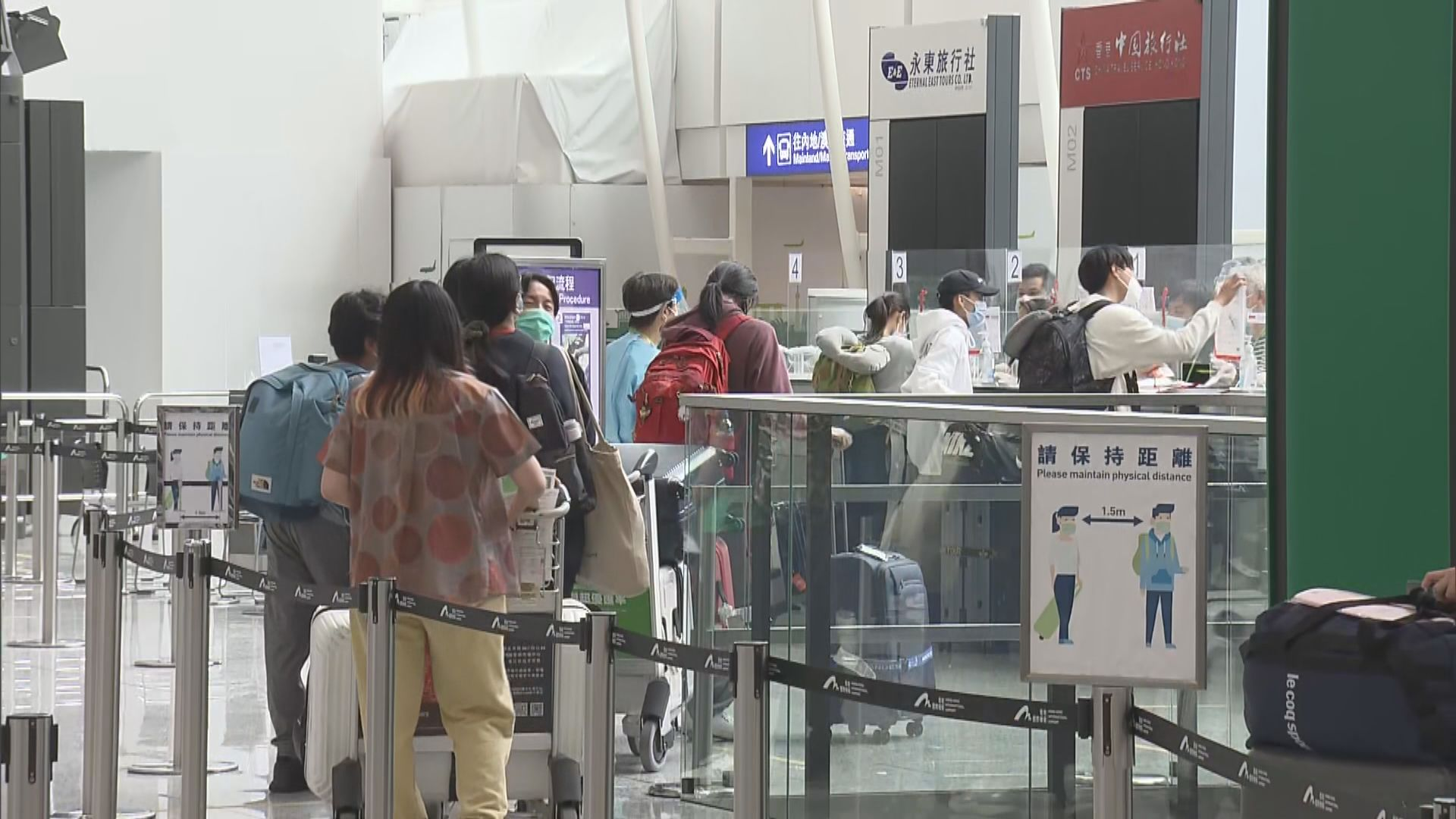 本港新增兩宗新冠病毒輸入個案