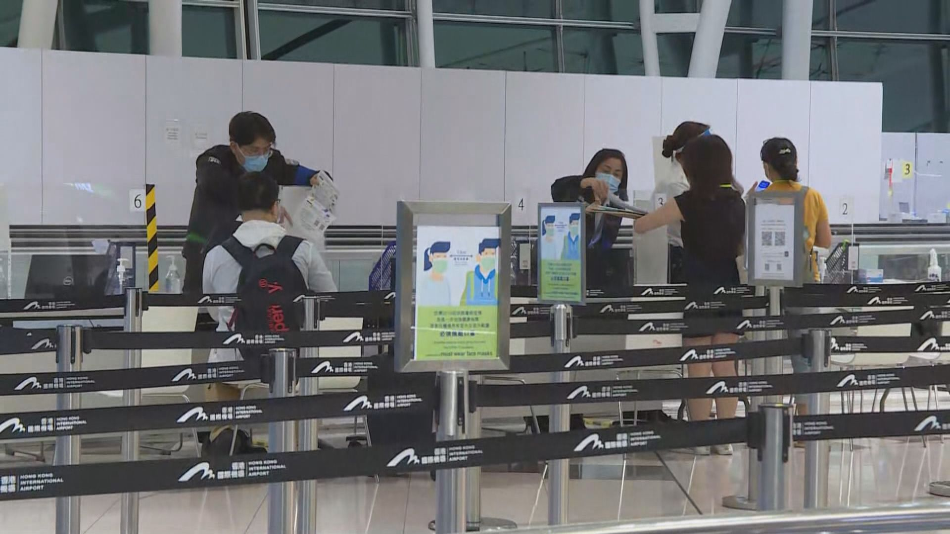 本港新增一宗輸入個案 患者為菲律賓外傭