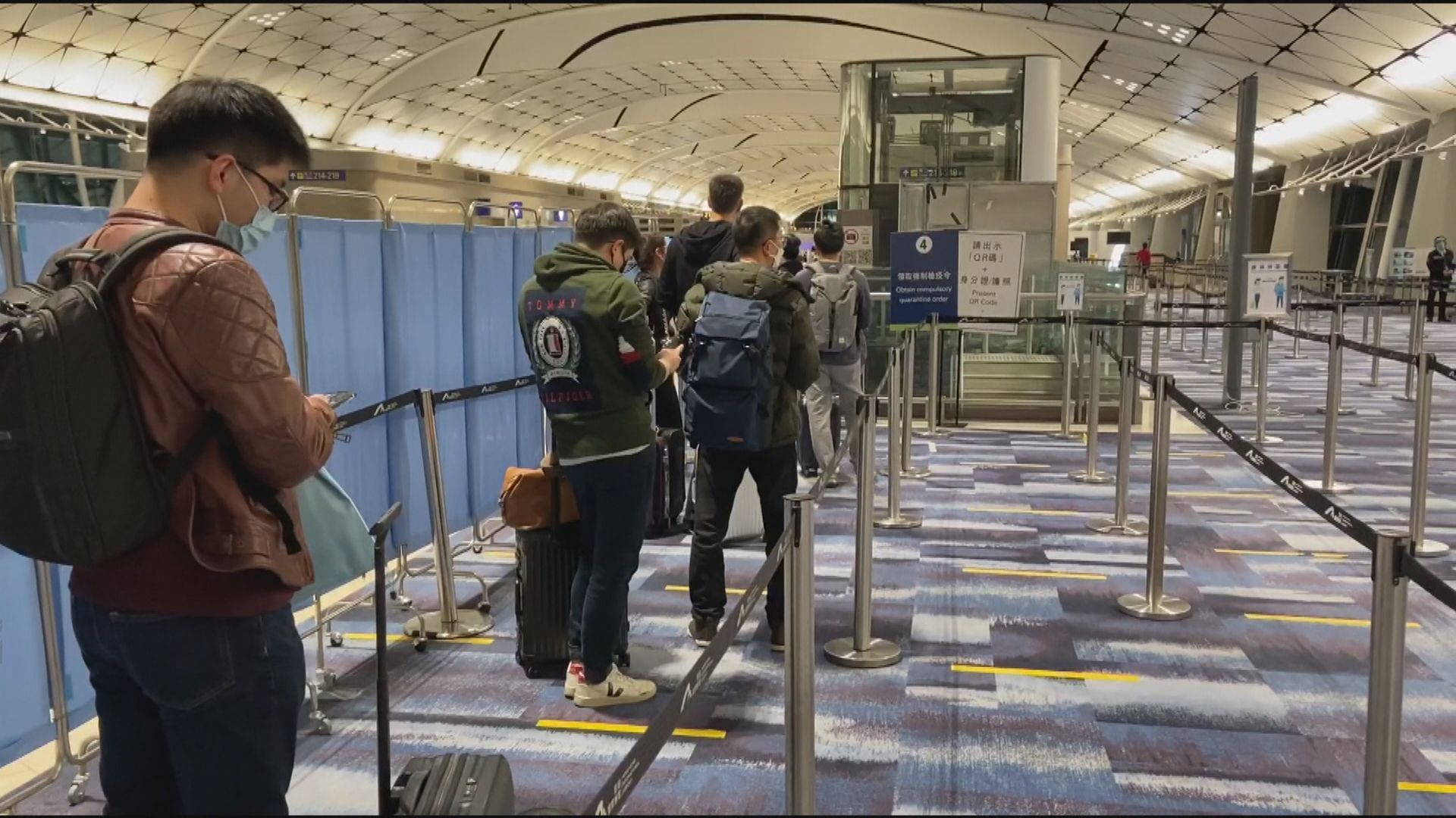 本港新增兩宗輸入確診 分別由南韓及菲律賓抵港