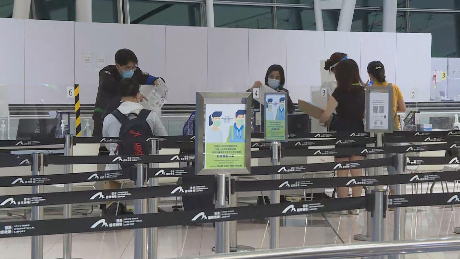 本港增4宗輸入個案 全部人已接種新冠疫苗