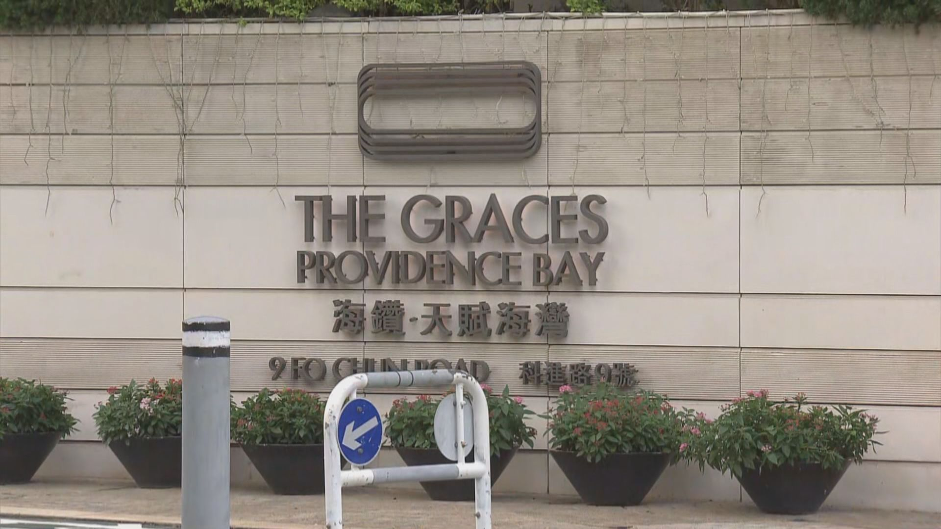 本港增兩宗新冠病毒輸入個案