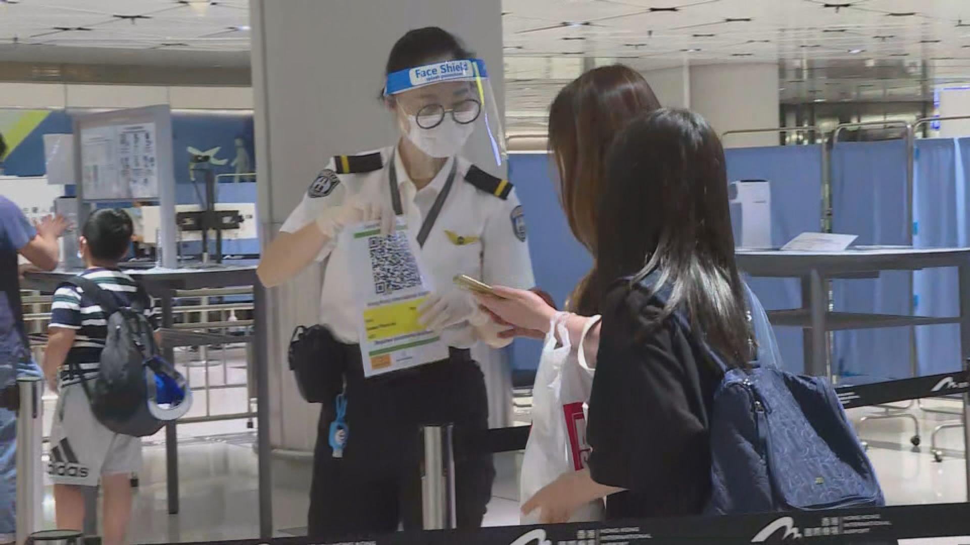 本港新增兩宗輸入確診 帶L452R變異病毒株
