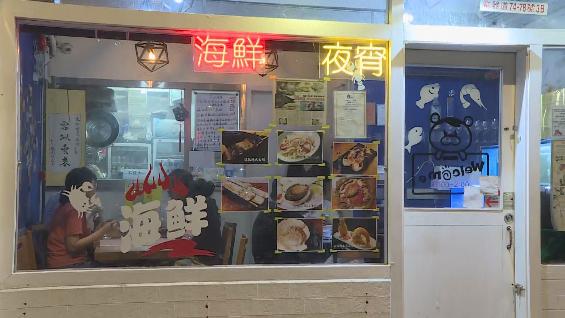 食肆新規生效 有晚市餐廳預計生意餘下一成