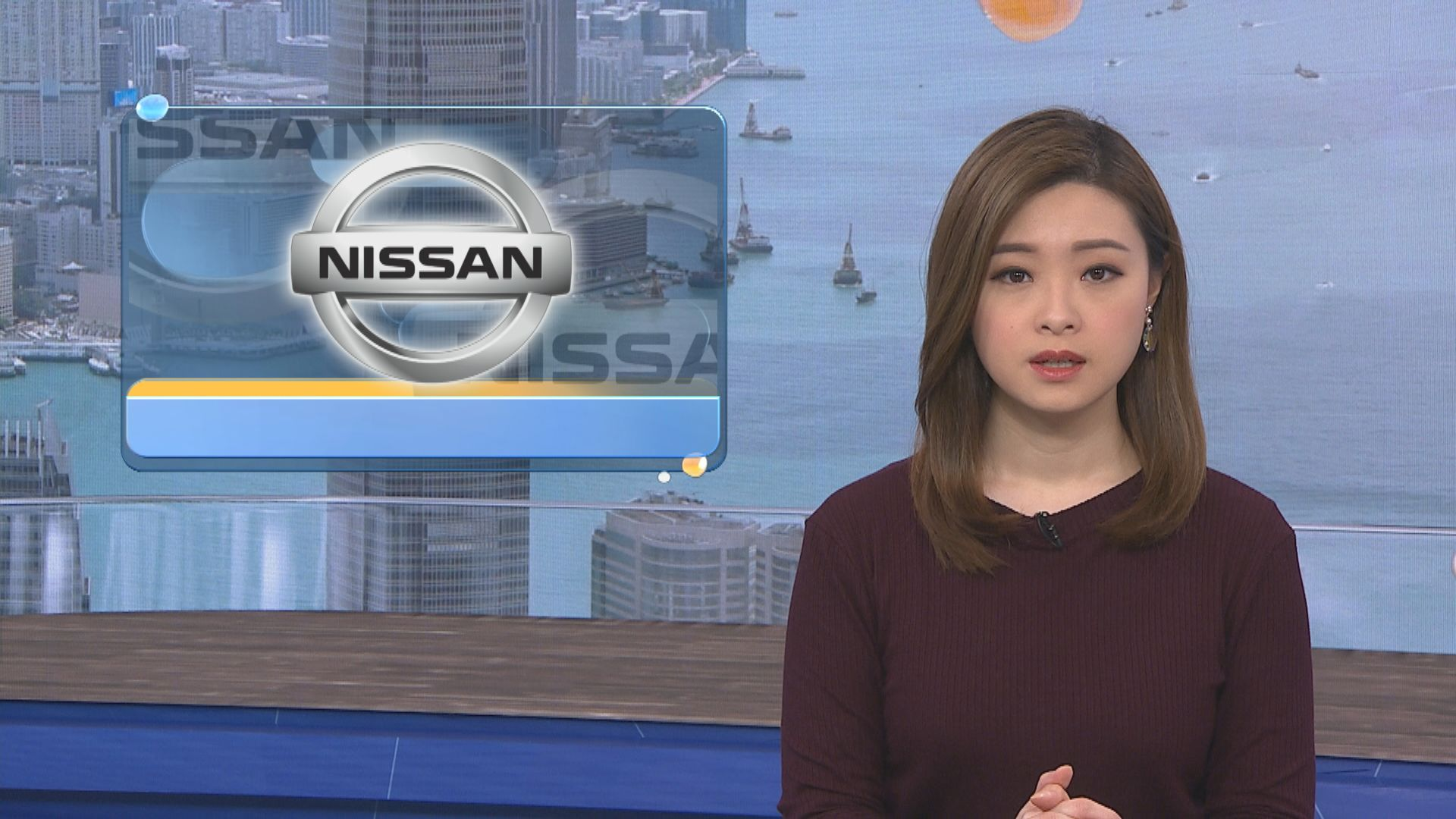 日產汽車旗下日本九州工廠將停工2天