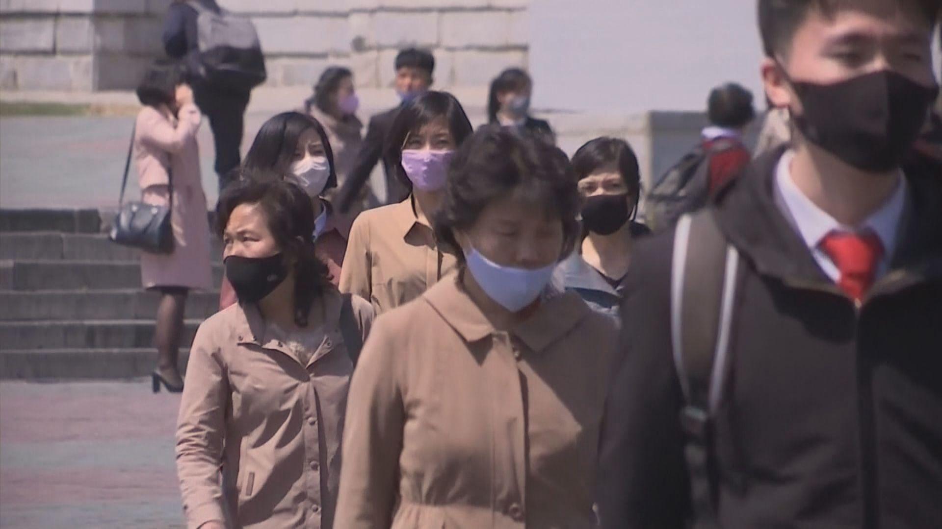 北韓出現首宗懷疑感染新冠病毒個案