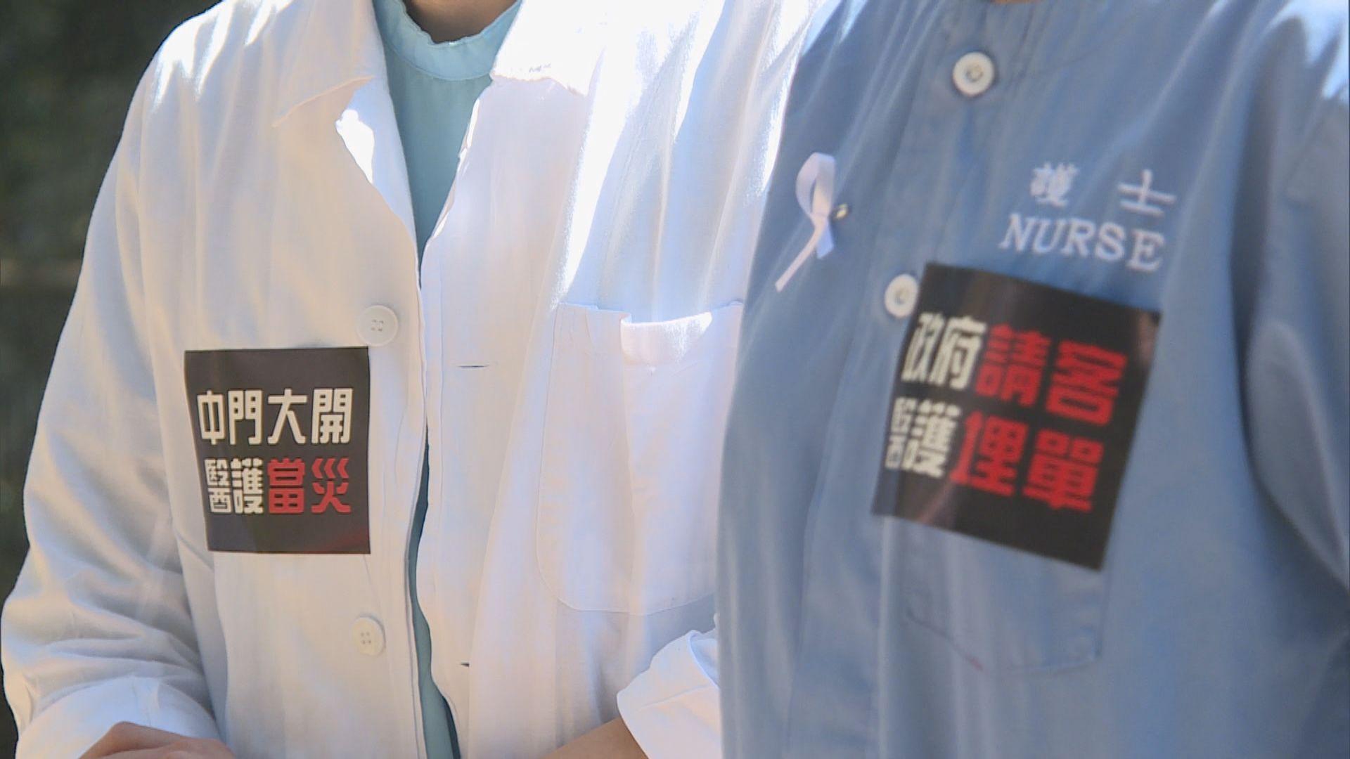 前線醫護醞釀罷工要求政府全面封關