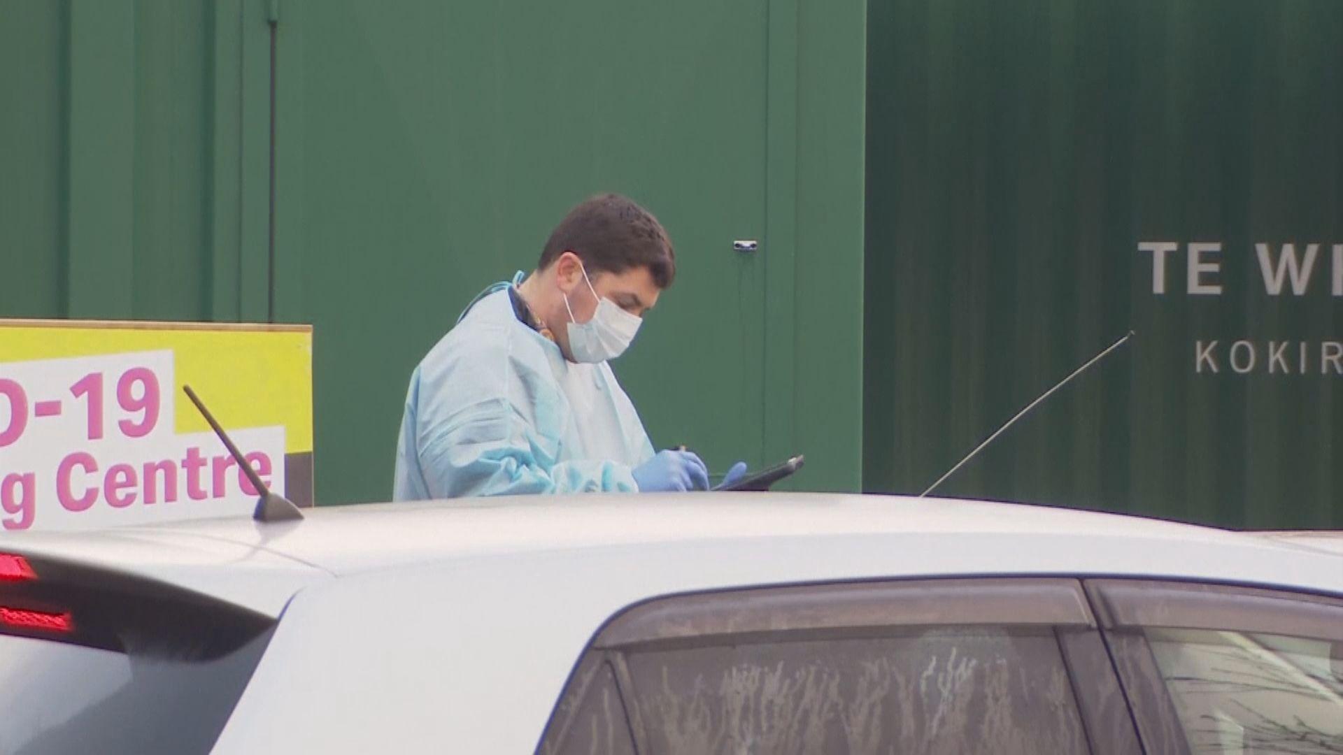 新西蘭增13宗本地確診個案 病毒疑經冷凍貨櫃輸入