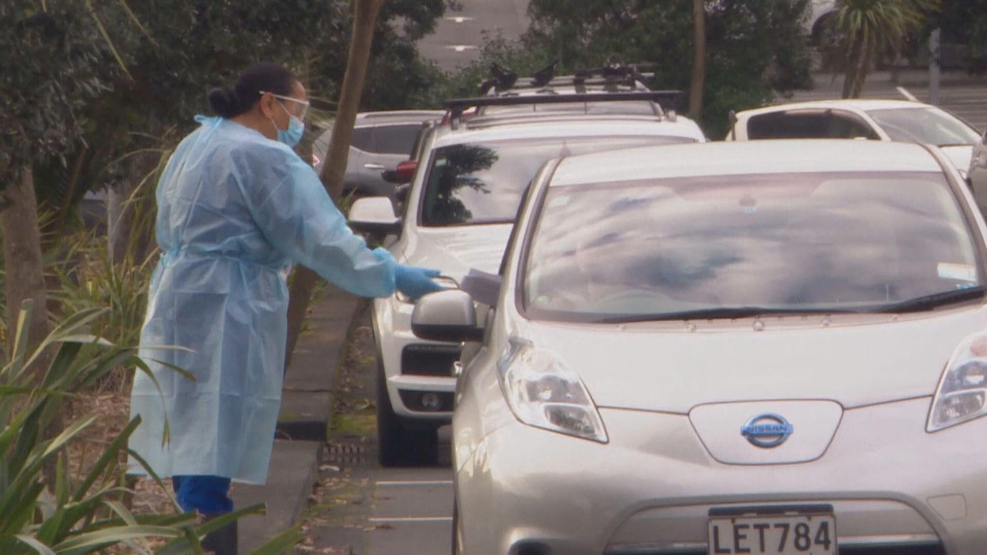 新西蘭新增12宗新冠病毒本地確診個案
