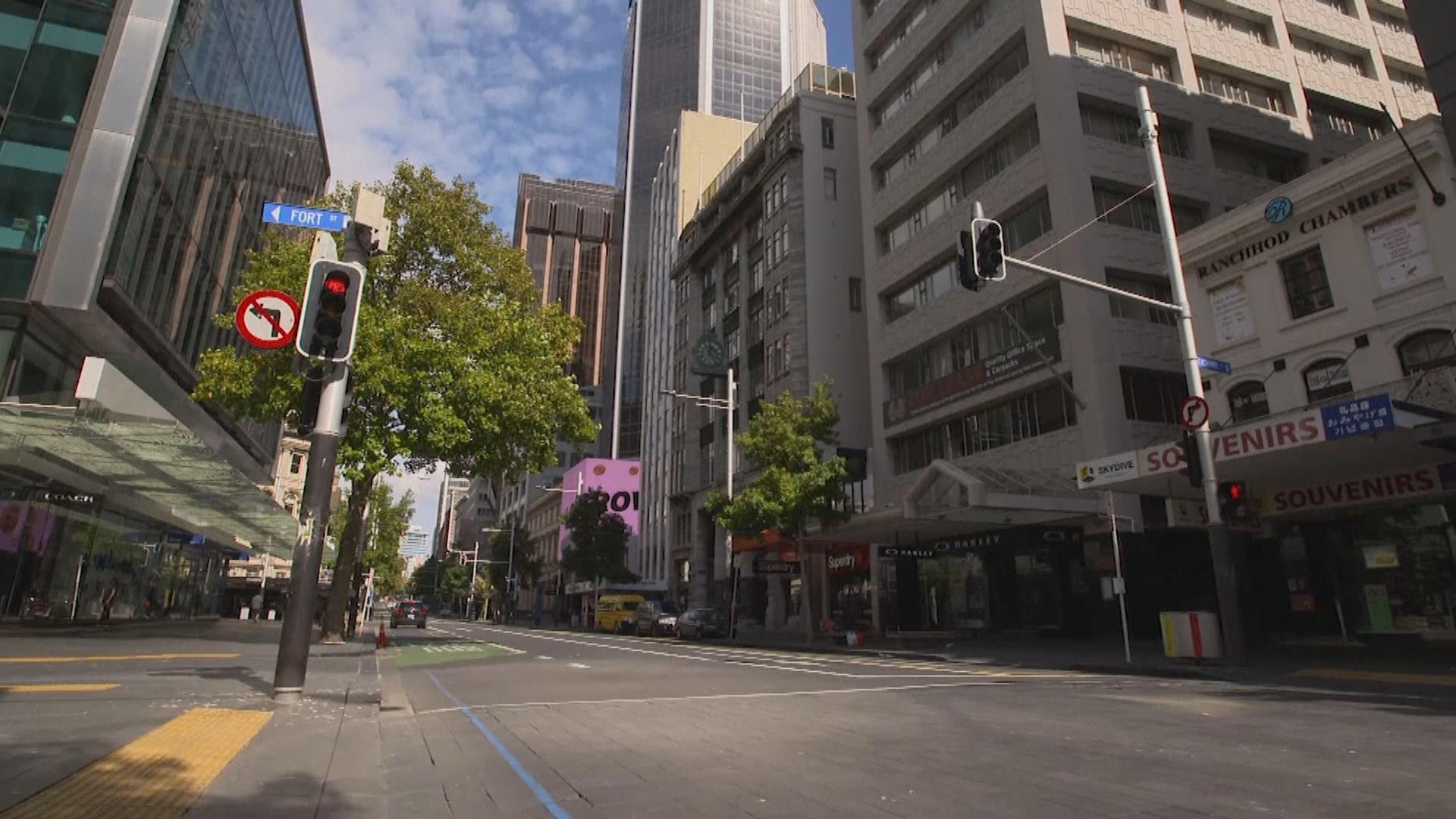 新西蘭最大城市奧克蘭周日起封城一周