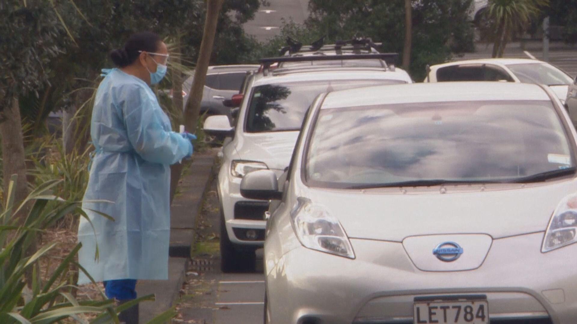 新西蘭因應疫情推遲大選四周至十月中
