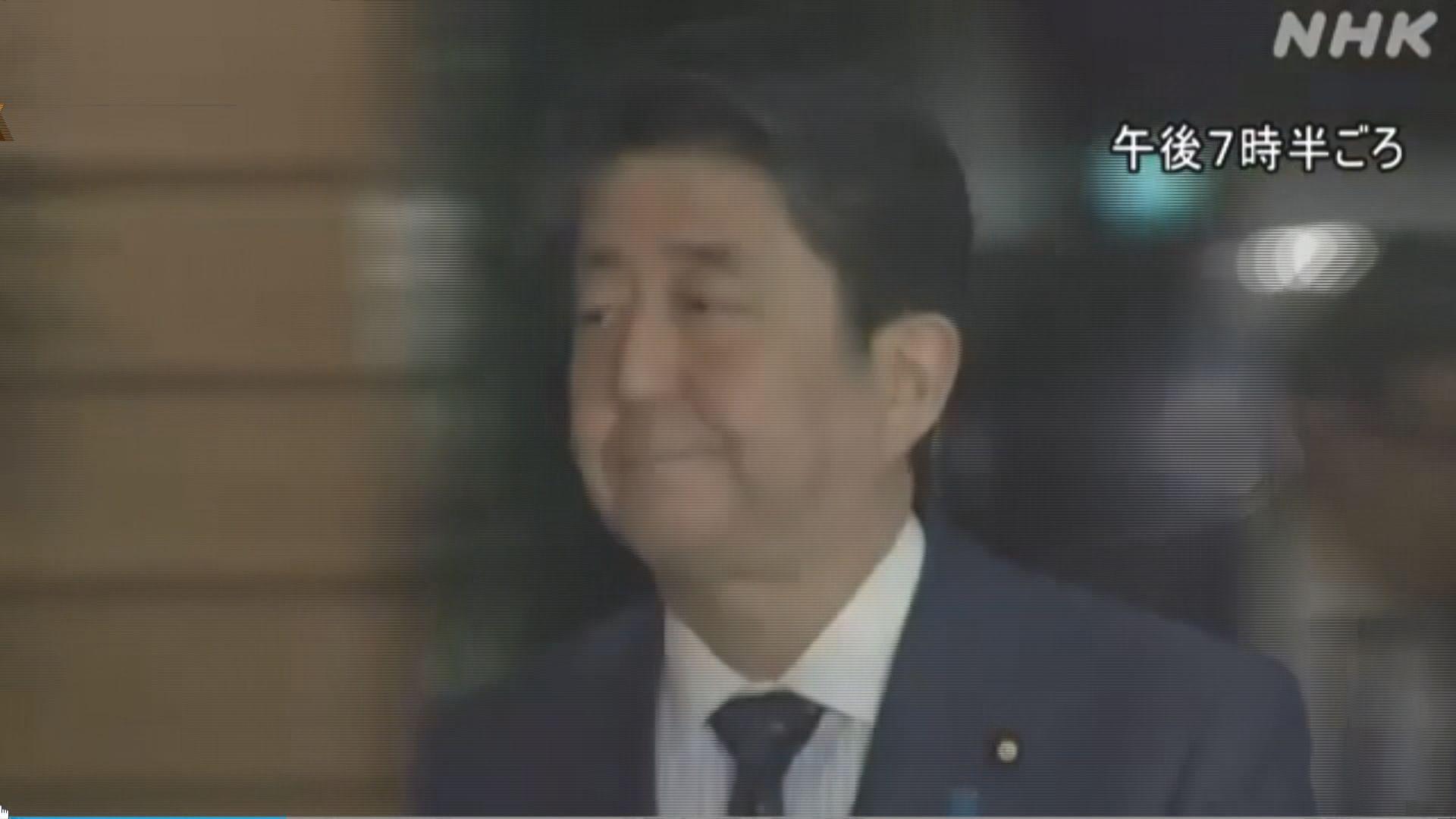 日本和國際奧委會同意東京奧運押後一年