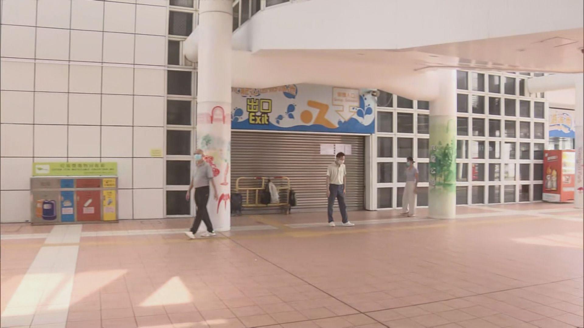 社交距離措施再放寬 康文署轄下室內體育館仍關閉