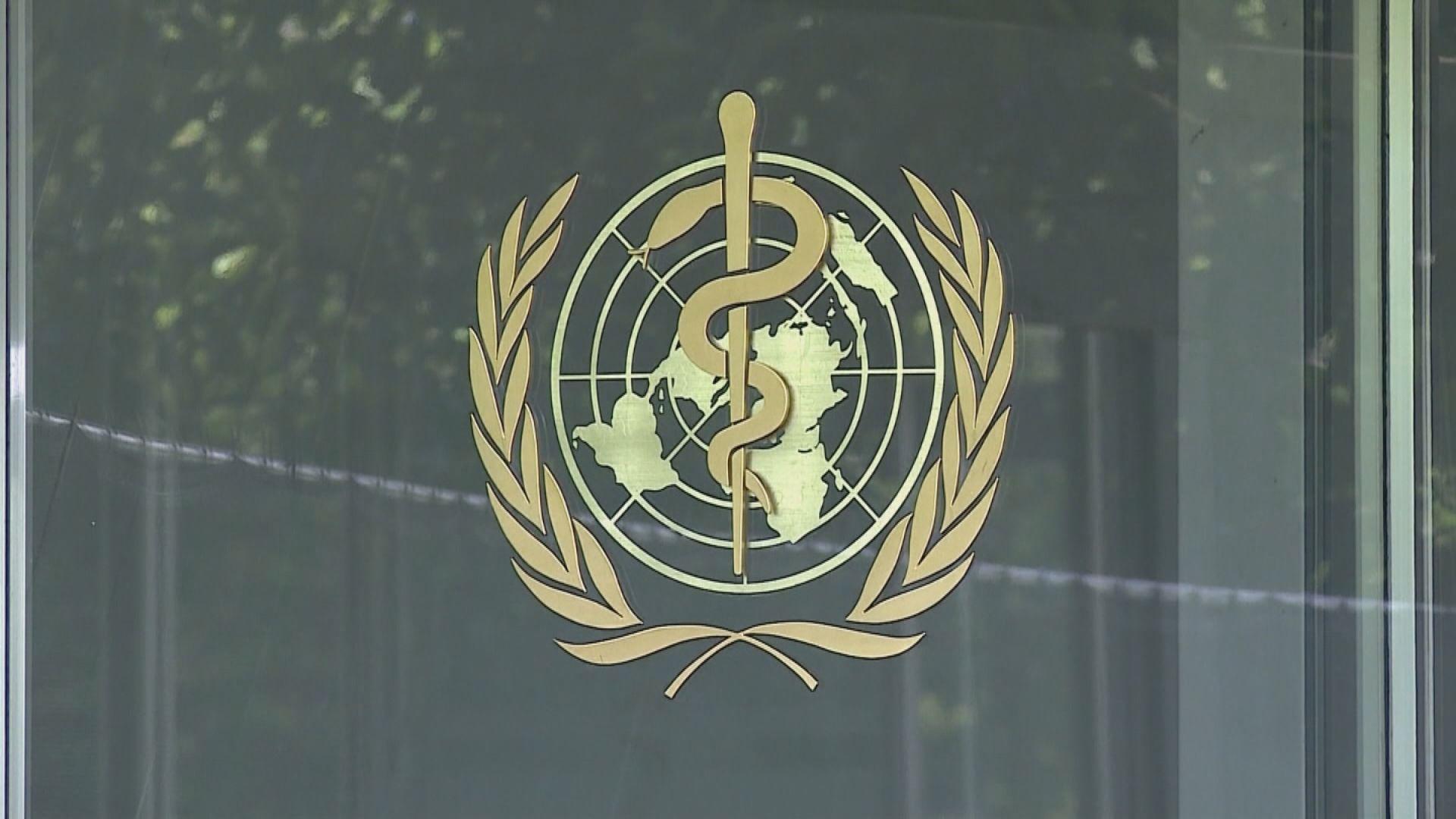 世衛促各國分享新冠病毒原始資料協助溯源調查