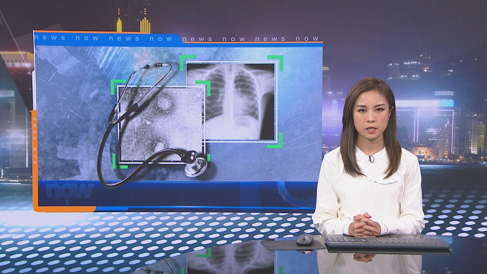 泰國發現第五宗新型冠狀病毒個案