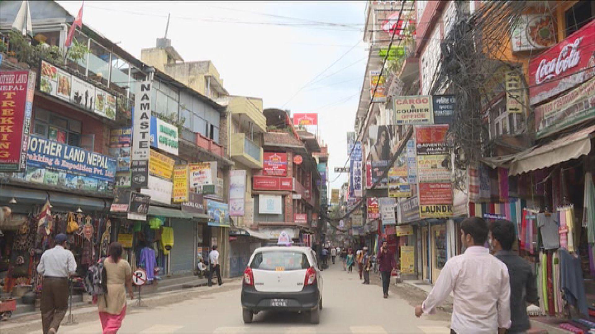 尼泊爾確診首宗感染新型冠狀病毒個案