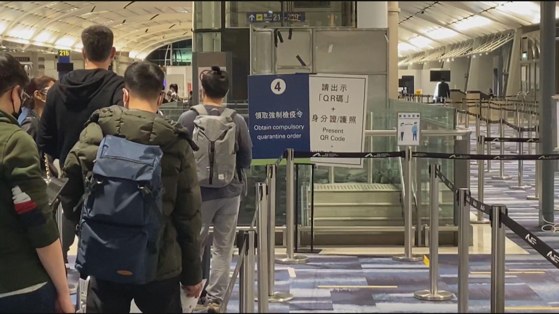 政府收緊外地抵港人士登機及檢疫安排