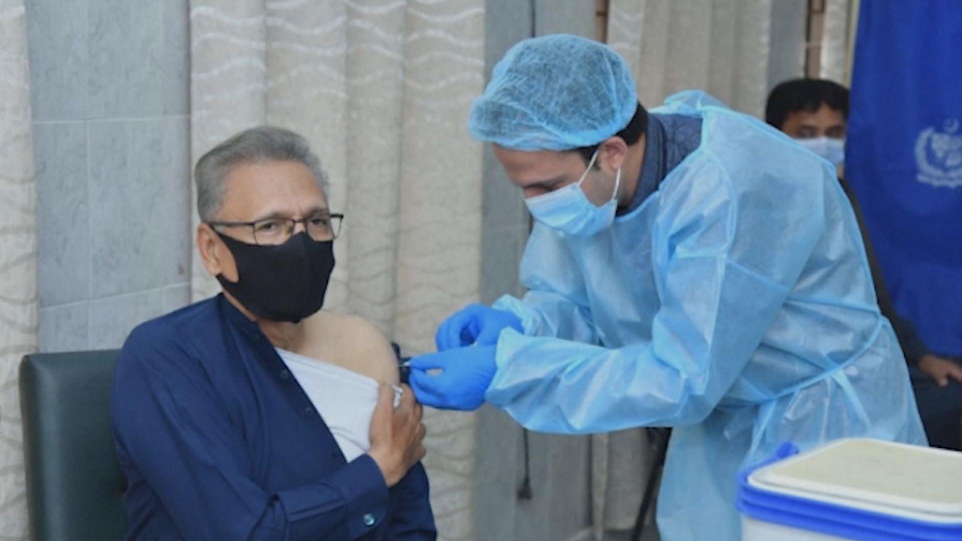 巴基斯坦總統接種國藥首劑新冠疫苗後確診