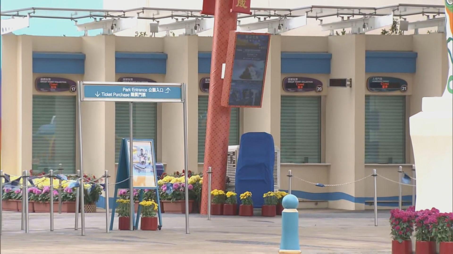 海洋公園迪士尼樂園將有換票或退款安排