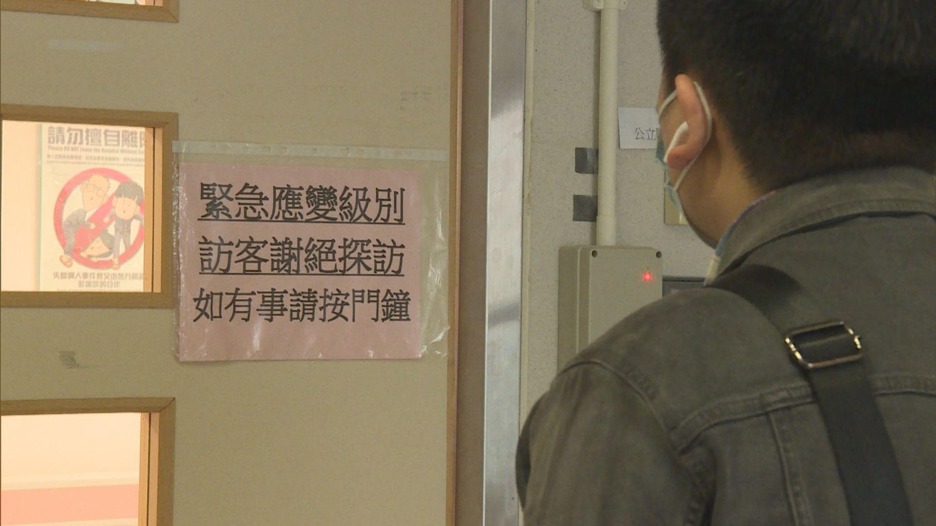 長期住院病人家屬盼醫管局酌情允許探訪
