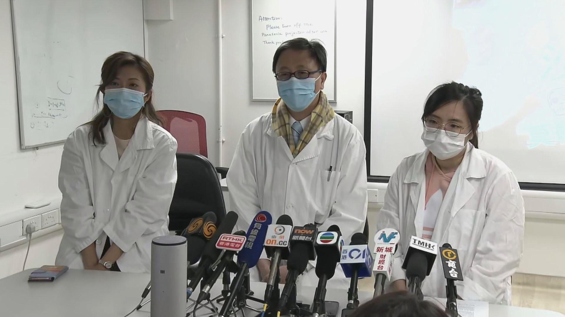 醫生組織建議政府試行封關14天