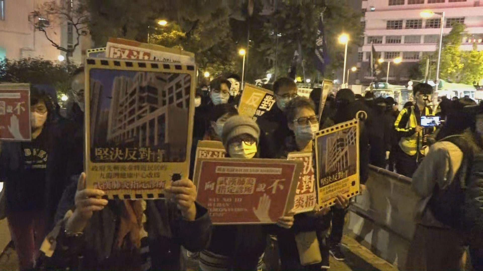 多區都有遊行集會 反對區內設指定診或檢疫中心