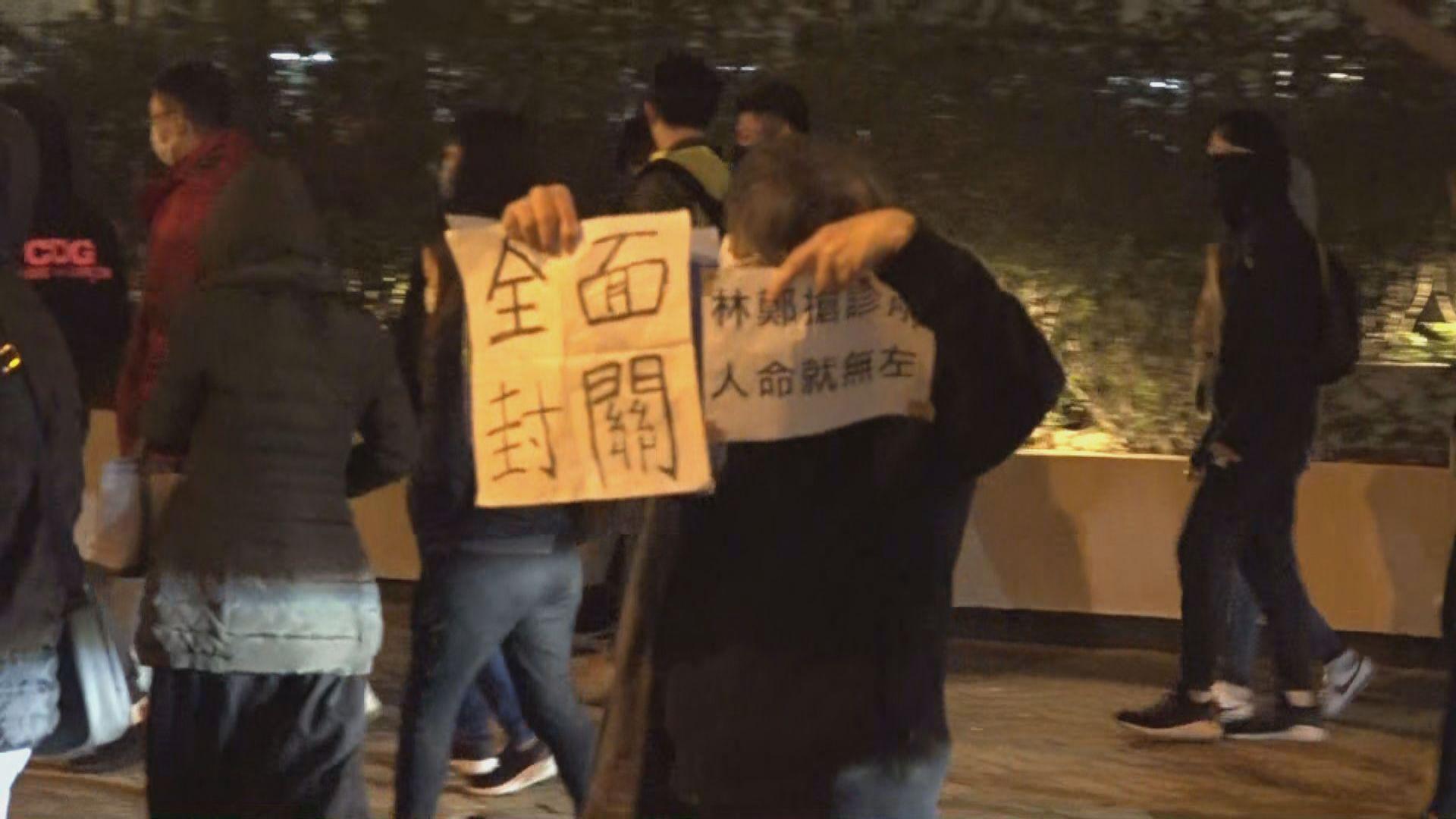 居民遊行反對九龍灣健康中心劃為指定診所