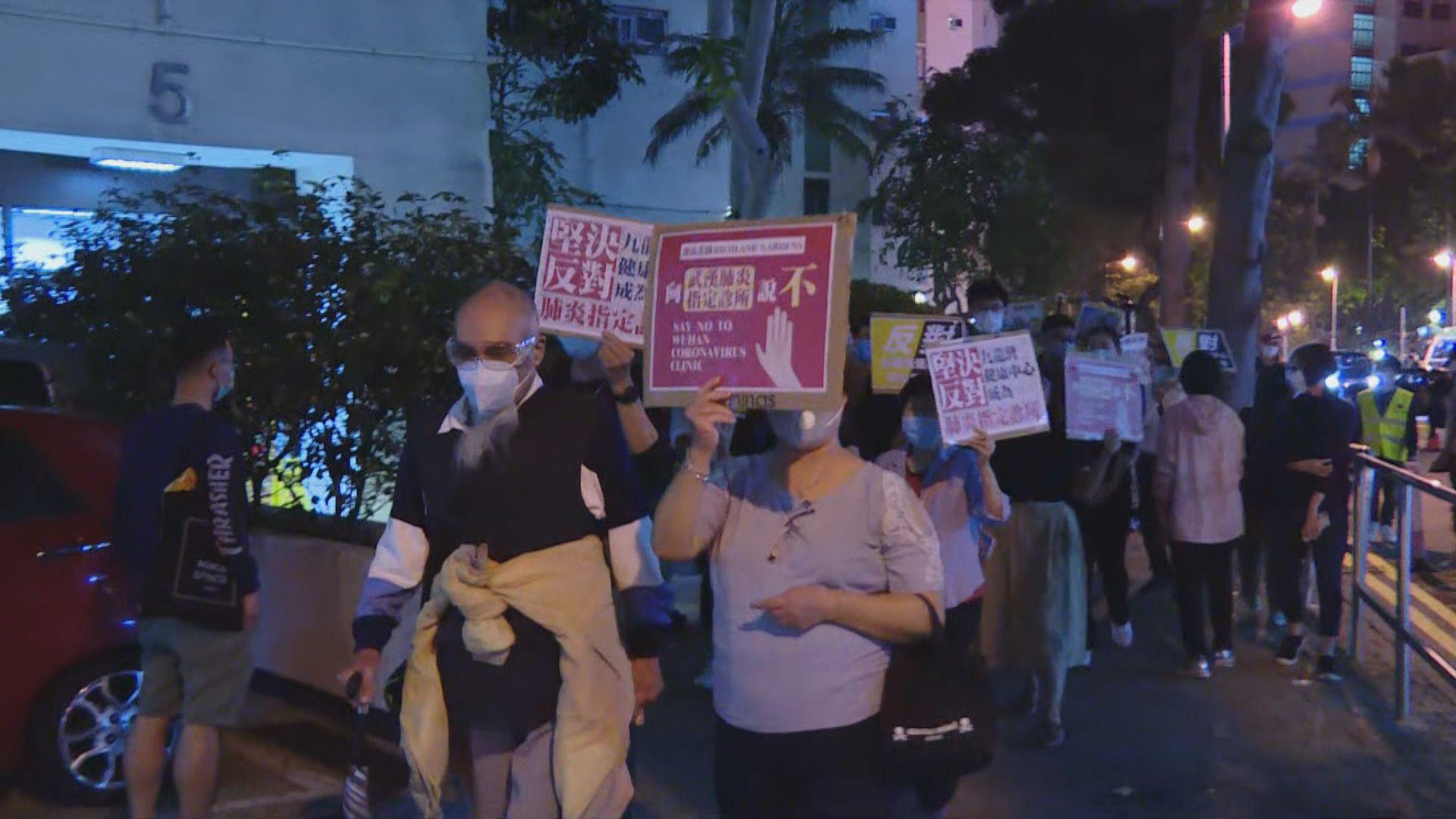 晚上有市民在九龍灣遊行反對區内設立指定診所