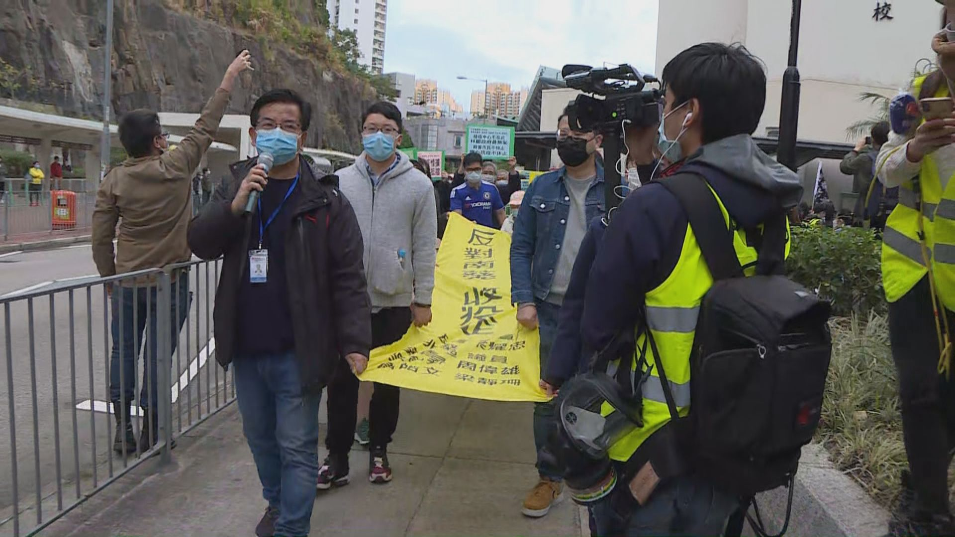 葵青居民遊行反對南葵涌診所劃為指定診所