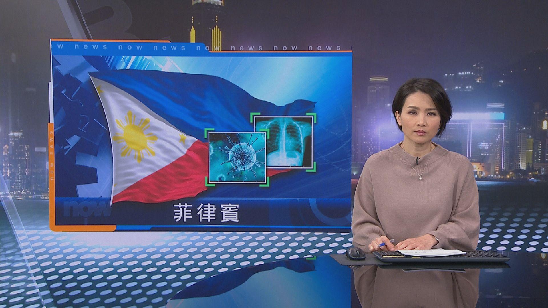 菲律賓禁止香港等地外國人入境
