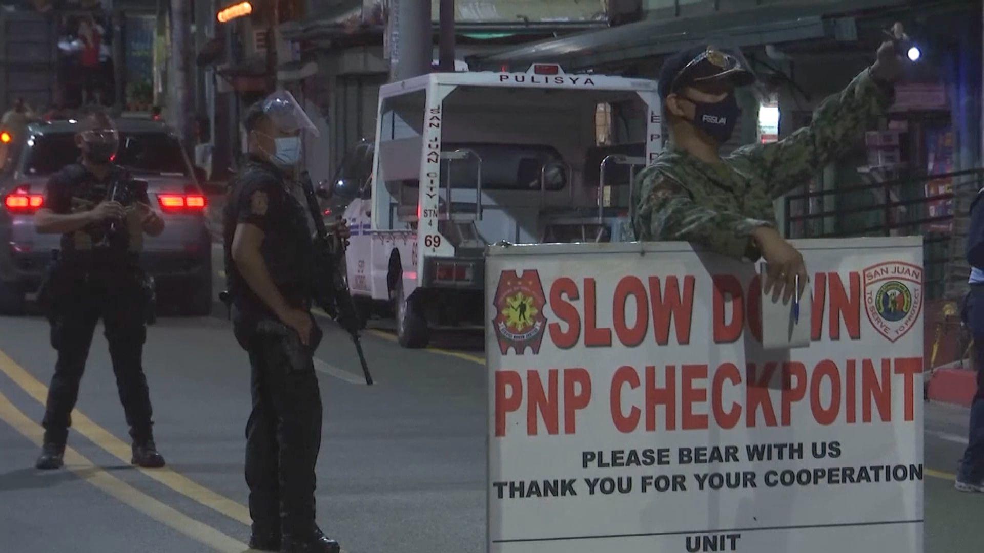 菲律賓疫情反彈 大馬尼拉地區宵禁兩周