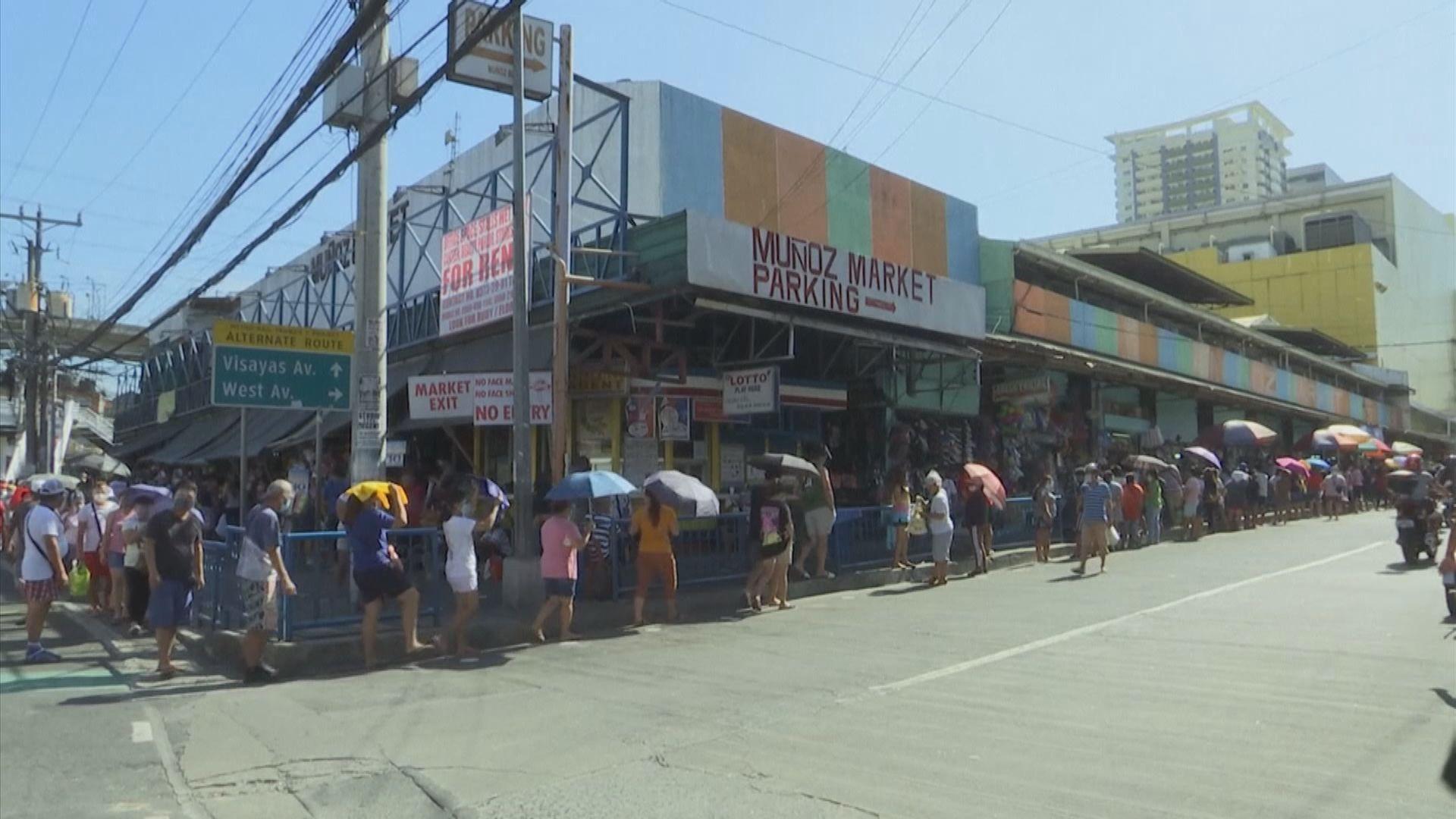 菲律賓馬尼拉及周邊省份周一起封城 防新冠疫情擴散
