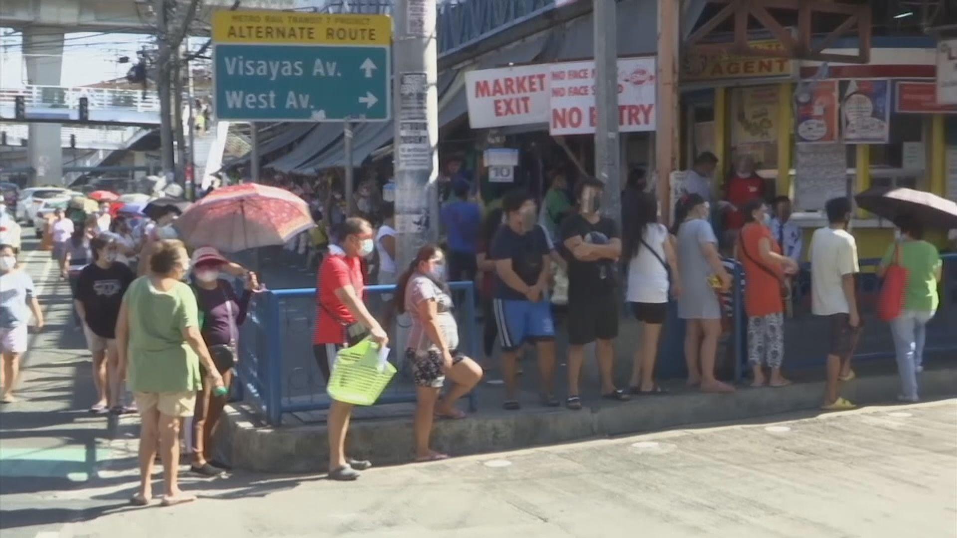 馬尼拉一帶實施更嚴格封城措施 為期一星期