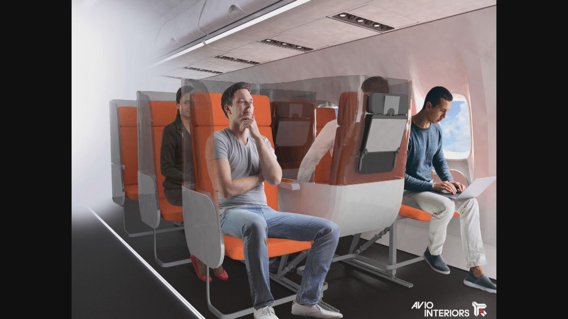 外國多間公司設計新機艙讓乘客保持社交距離