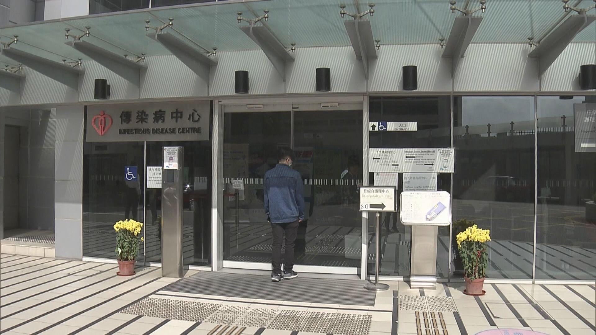 瑪嘉烈醫院負壓病房故障半小時 維修公司下午曾檢查