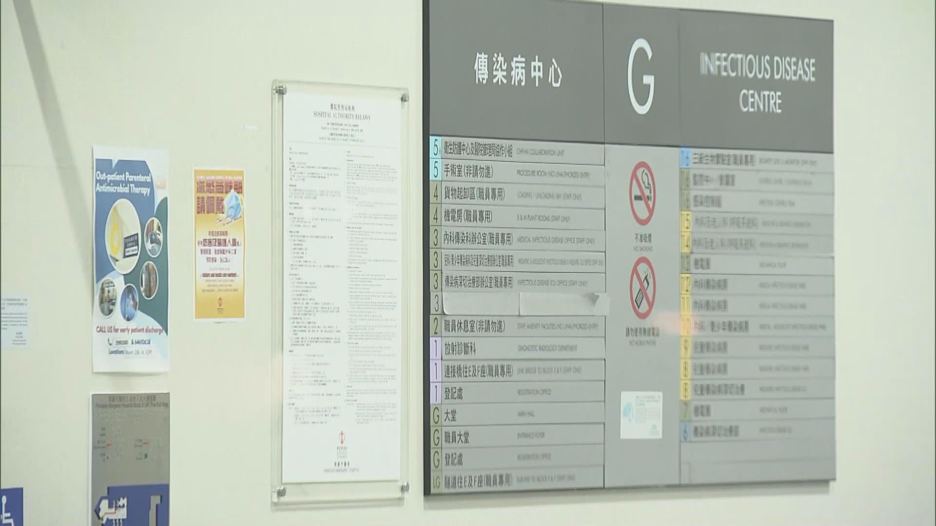 瑪嘉烈醫院負壓病房故障34分鐘 涉69名病人