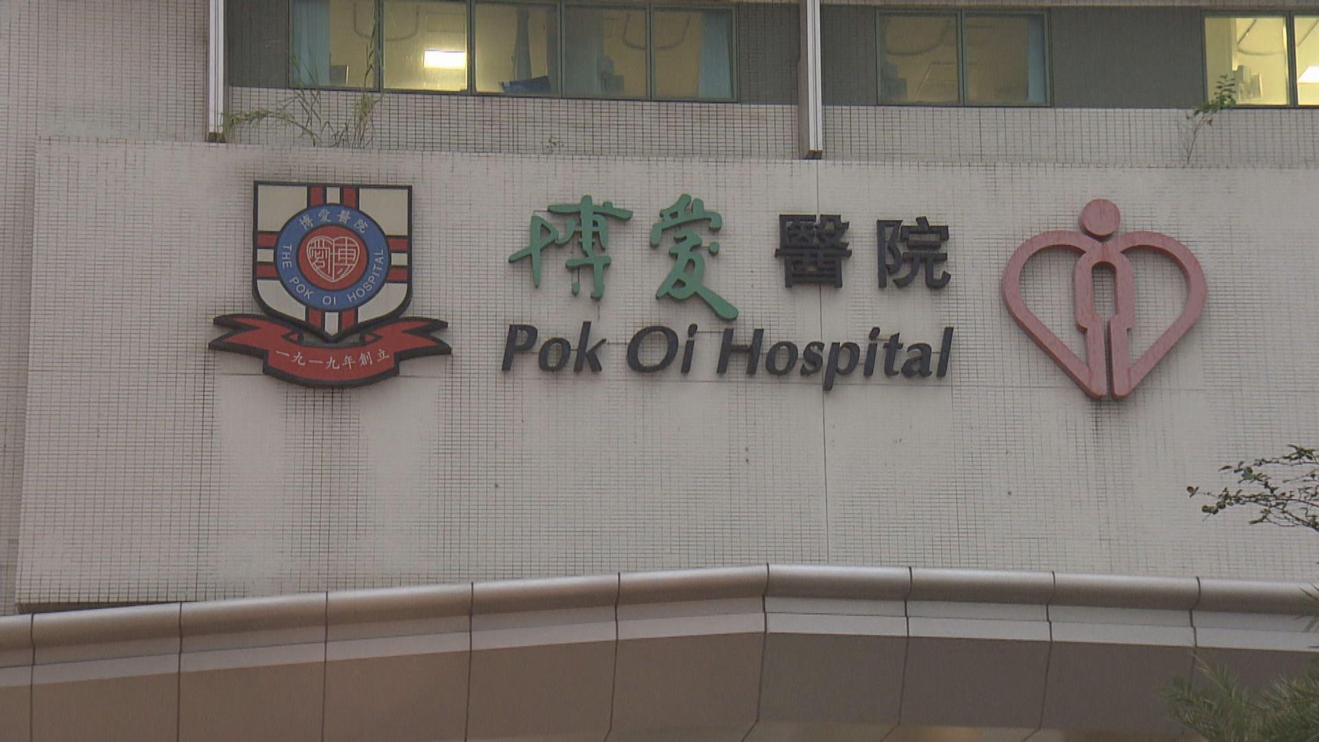 博愛醫院93歲男患者初步確診 潛伏期大部分時間留院
