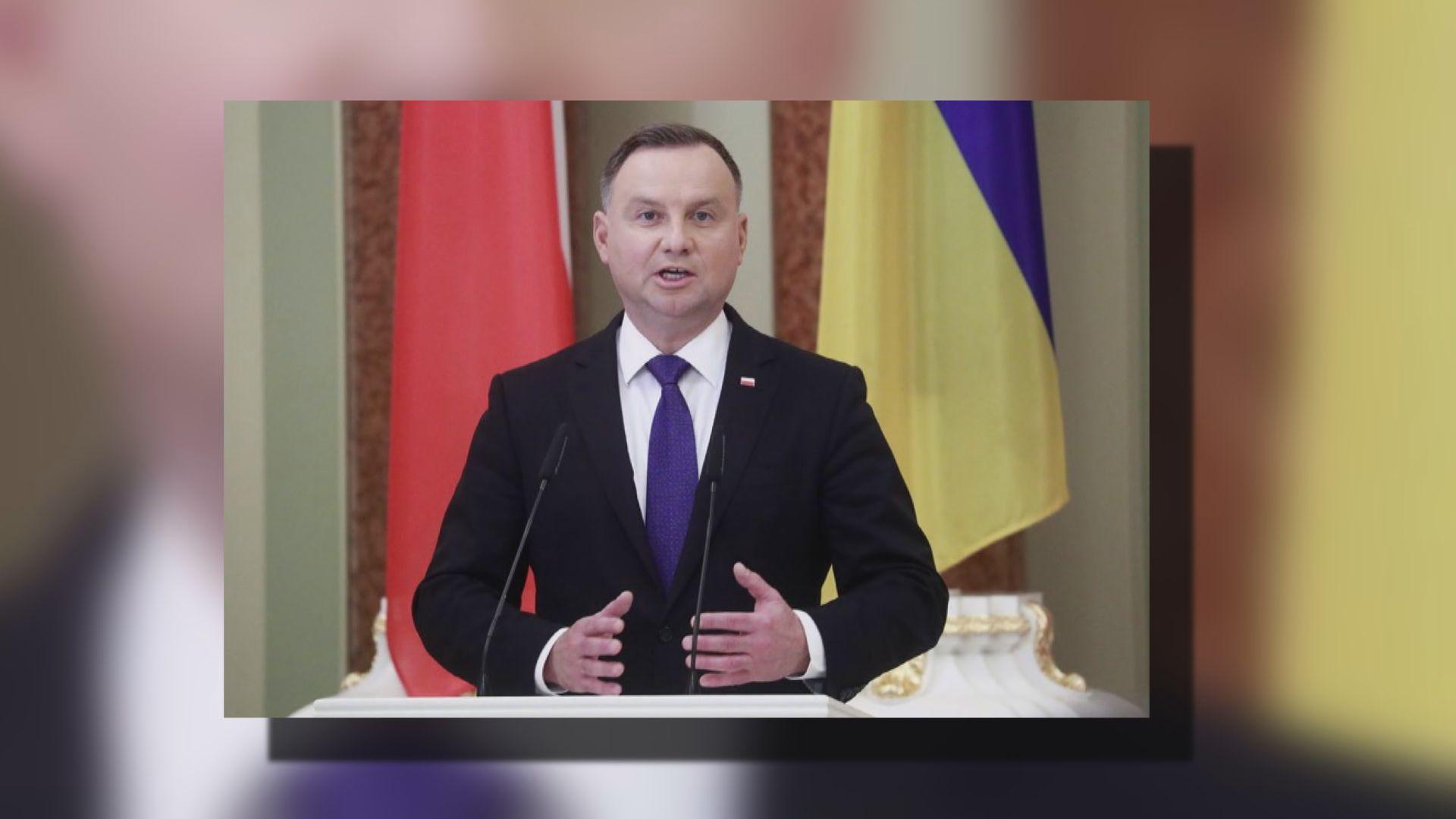波蘭總統杜達確診感染新冠病毒 正接受隔離