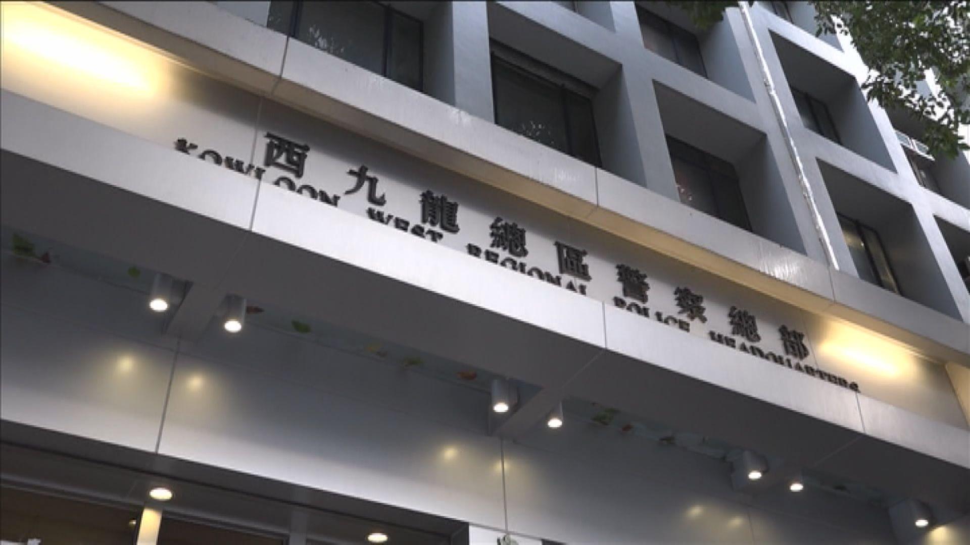 一名西九龍總區機動部隊男警長初步確診